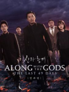 Along With the Gods: The Last 49 Days filmini izle