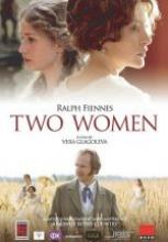 İki Kadın (2014) filmini izle